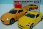 Perbedaan pada Nissan 370Z versi Tomica (kiri) dan Hot Wheels (kanan) (Youtube)