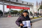 Zou Weimin (Shanghaiist.com)