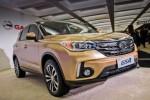 GS4 produk GAC Motors Tiongkok. (Drive.ru)