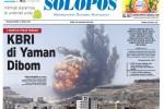 Halaman Depan Harian Umum Solopos edisi Selasa, 21 April 2015