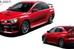 Mitsubishi Lancer Evolution Final Edition. (Autoevolution.com)