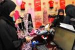 Toko alat bantu bercinta di Mekkah, Arab Saudi (radiosarajevo.ba)