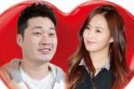 Yuri SNSD dan Oh Seung Hwan (Allkpop.com)
