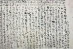Surat ini berisi curhat pilu seorang istri untuk suaminya yang telah meninggal (Asiaone.com)