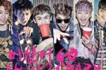Boy band 2PM (Yesasia.com)