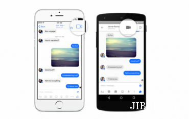 Fitur Video Call di Facebook Messenger (Forbes.com)