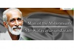 Kalyanasundaram (Oddity Central)