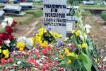Makam Olga Syahputra (Istimewa/Liputan6)