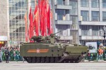 Ilustrasi Tank Russia (dailymail.co.uk)