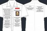 Desain seragam sekolah yang muncul di  media sosial (Istimewa/Twitter)