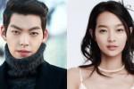 K-POP : Kim Woo Bin dan Shin Min Ah Resmi Pacaran