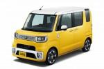 Toyota Pixis Mega. (Autoweek.com)