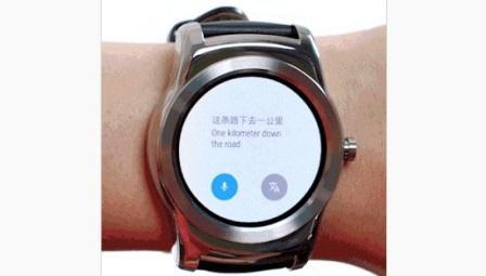 Google Translate di smartwatch Android Wear (Techcrunch.com)