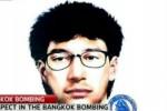 Sketsa pelaku pengeboman di Kuil Erawan, Bangkok (Skynews.com.au)