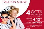 Kids Fashion Show – The Park Mall 4 Oktober 2015, Broadway Atrium Pukul 15.00-17.00 WIB