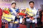 Pendaftaran Koko Cici Jogja 2018 Resmi Dibuka