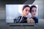 TEKNOLOGI TERBARU : TV Berteknologi 4K 60 Inci Besutan Xiaomi Termurah di Kelasnya
