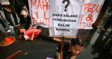 Demo mahasiswa Kediri tuntut penuntasan kasus pembunuhan Lumajang, Jumat (2/10/2015). (JIBI/Solopos/Antara/Prasetia Fauzani)