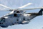 PESAWAT KEPRESIDENAN : Helikopter Kepresidenan, Menhan: Terserah Presiden Pilih yang Mana