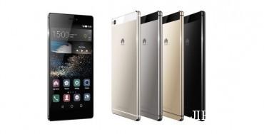 Huawei P9 (News.softpedia)