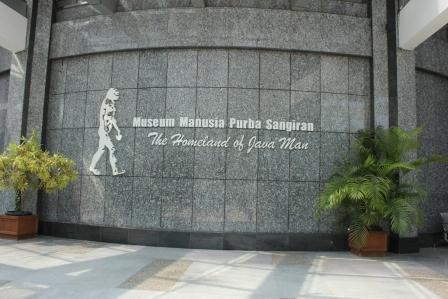 Pintu masuk Museum Sangiran Sragen (Mariyana Ricky/JIBI/Solopos)