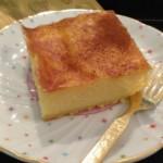Ilustrasi kue tart susu (Tastyrecipes.sapeople.com)