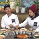 Gary dan Song Ji Hyo Running Man (Soompi)