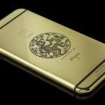 Iphone 6S (Gsmarena)