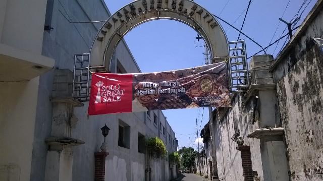 Gapur pintu masuk Kampung Batik Laweyan (Rini Y/JIBI/Solopos/com)