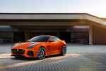 Jaguar F-Type SVR (Autoguide)