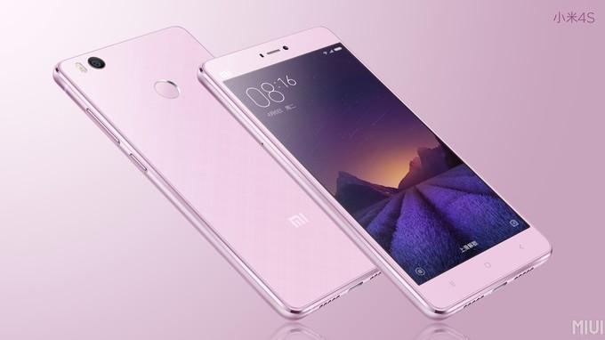 Xiaomi Mi 4S (Phonearena)