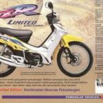 Poster Yamaha F1ZR. (Kaskus.co.id)