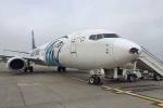 Hidung pesawat yang rusak karena ditabrak burung (Mirror)