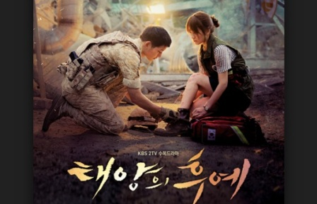 Descendants of The Sun (Asianwiki.com)