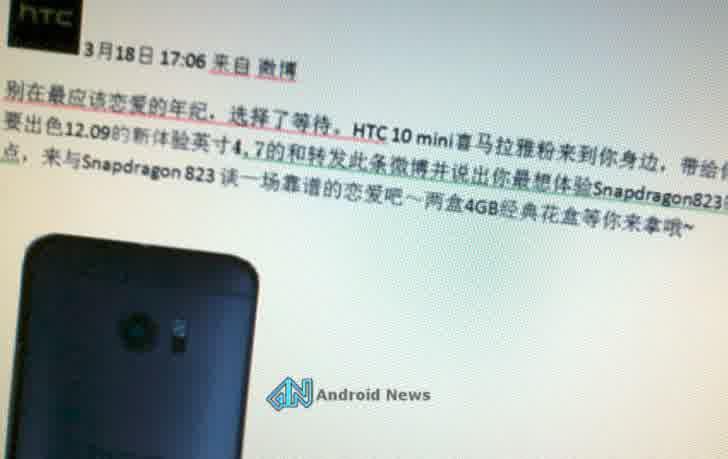 HTC 10 Mini (Gsmarena)