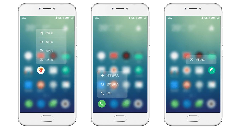 Meizu Pro 6 (Engadget)