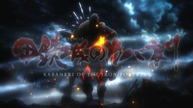Poster Kabaneri of the Iron Fortress. (Myanimelist.com)