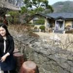 Rumah Song Jong Ki (Soompi)