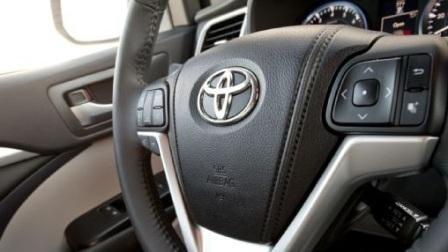 Setir mobil Toyota. (Automotive.com)