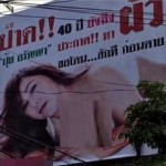 Iklan Pui di billboard jalanan. (Istimewa)