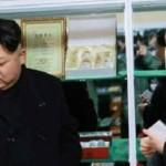 Kim Jong Un dan Kim Yo Jong (Theaustralian.com.au)