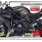 SEPEDA MOTOR KAWASAKI: Pakai Nama GT, Inikah Calon Ninja Paling Superior?
