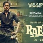 Shahrukh Khan di film Raees (www.indianewsbulletin.com)