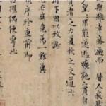 Surat Zeng Gong (News.com.au)