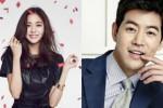 Uee dan Lee Sang Yoon (Soompi)