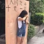 Wanita muda rela jadi sasaran tembak (Shanghaiist)