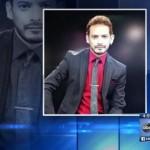 Juno, kontestas The Voice Meksiko yang tewas setelah diberondong peluru. (Istimewa)