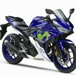 Yamaha YZF-R25. (Yamaha-motor.co.id)