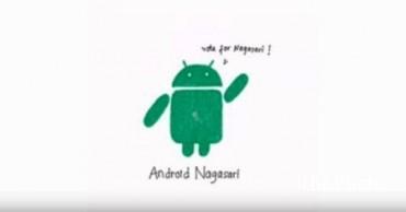 Android Nagasari (Youtube)