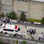 Penikaman difabel di Jepang (Reuters)